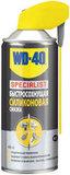 Быстросохнущая силиконовая смазка WD-40 Specialst 400мл (12шт/кор)