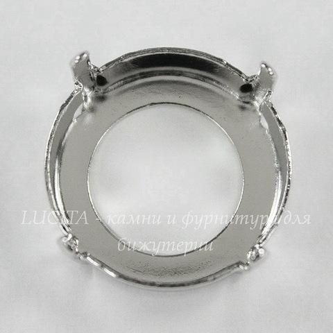 1122/S Сеттинг - основа Сваровски для страза Rivoli 18 мм (цвет - античное серебро)