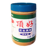 https://static-eu.insales.ru/images/products/1/6534/89373062/compact_peanut_paste.jpg