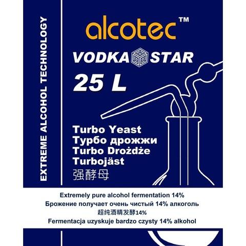 Турбо дрожжи Alcotec VodkaStar 66 грамм на 25 литров браги до 15°