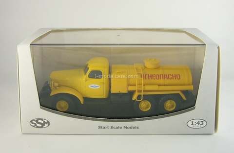 ZIL-157 AC-4.3 Aeroflot 1:43 Start Scale Models (SSM)