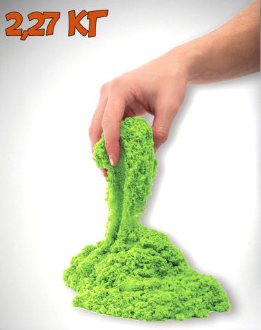 Зеленый кинетический песок 2,27 кг Wabafun