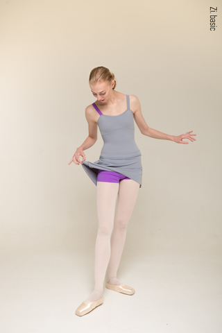 The Skirt + Shorts Stretch (gray)