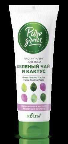 Белита PURE GREEN Паста-пилинг для лица