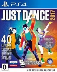 Sony PS4 Just Dance 2017 New Gen Edition (русская документация)