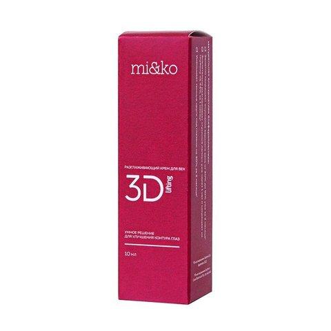 Разглаживающий крем для век 3D-Lifting | mi&ko