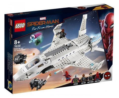 LEGO Super heroes: Реактивный самолет Старка и атака дрона 76130 — Stark Jet and Drone Attack  — Лего Супергерои Марвел