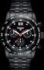 Купить Наручные часы Traser 100260 Classic по доступной цене