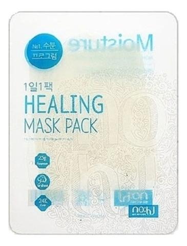 Маска Увлажняющая с Экстрактом Алое NO:HJ Healing Mask Pack №1 Moisture