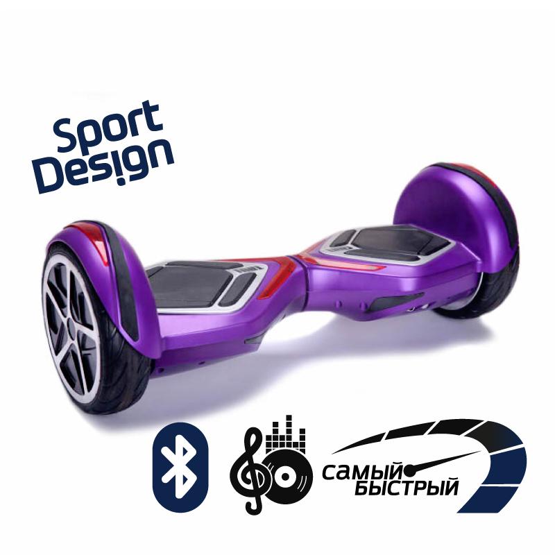 Hoverbot B5 фиолетовый (Bluetooth-музыка + сумка) - 8 дюймов  ТРАНСФОРМЕР, артикул: 697915