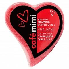 Пенящаяся губка PINK LOVE | 60 гр | Cafe Mimi