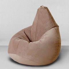 Кресло-мешок кофейный