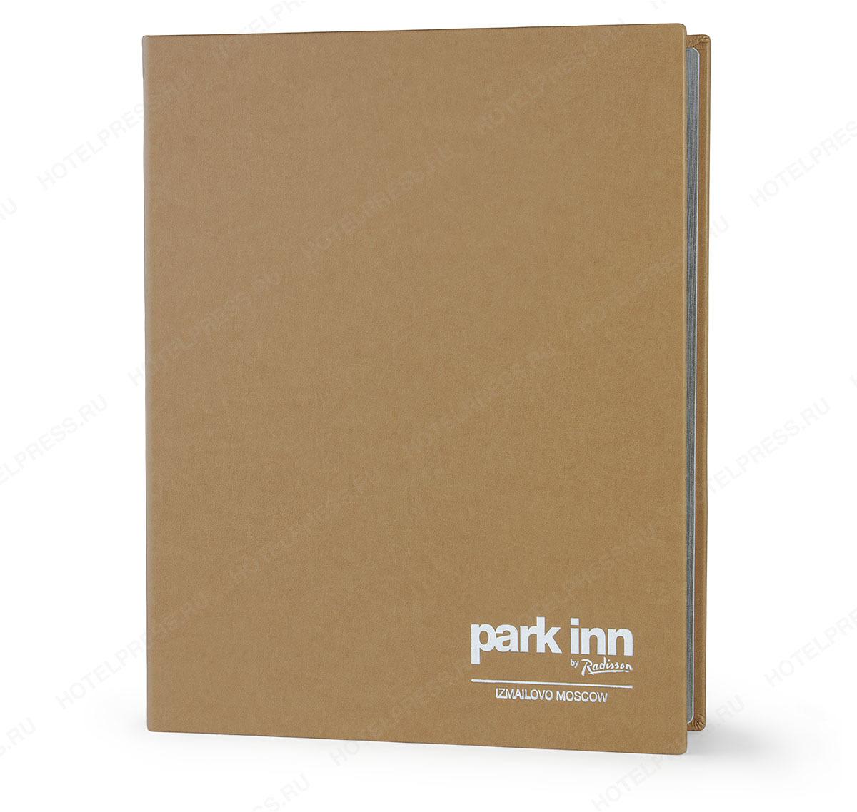 Папка отеля park Inn