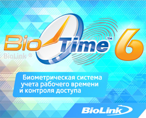 BioTime 6 Professional