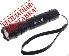 Светодиодный фонарь UltraFire WF-501B CREE XM-L U2 1300 люмен (ДЛЯ ОХОТЫ) тактический
