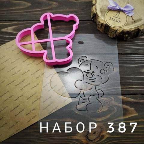 Набор №387 - Мишка с сердцем