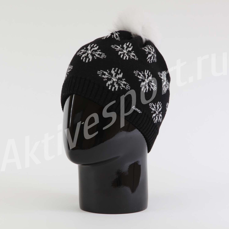 Шапки с помпоном Шапка вязаная с помпоном Eisbar Royal Fur Crystal 009 IMG_0842.jpg