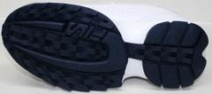 Стильные женские кроссовки Fila Disruptor 2 FW01655-114
