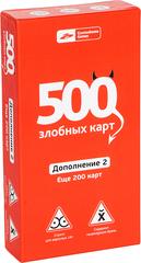 500 Злобных карт. Дополнение. Набор Красный.