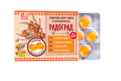 Леденцы Радоград с облепихой и мёдом, без сахара, 10 шт.*3,2 гр.  (Радоград)