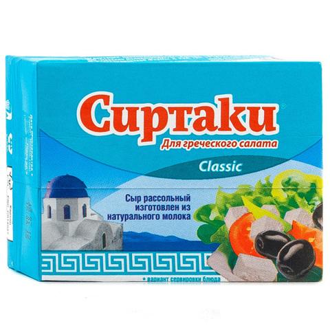 """Сыр """"Сиртаки"""" Classic рассольный для греческого салата 40%, 200 г"""