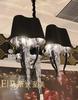 люстра , Visionnaire Esmeralda by Ipe Cavalli   ( белый + стальной (3 рожка))