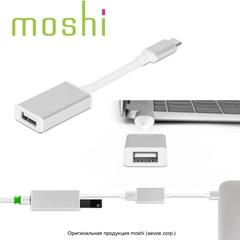 Переходник Moshi USB-C to USB адаптер