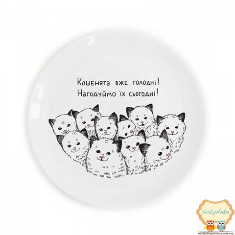 "Детская тарелка ""Котята"""