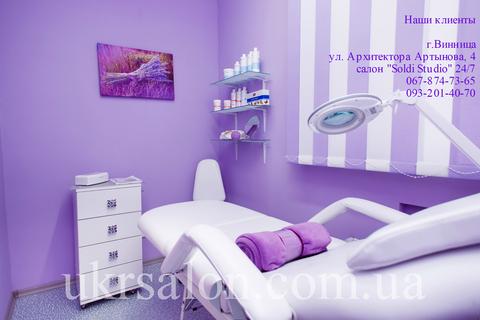 Фото 8  салона красоты Soldi Studio
