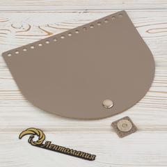 """Клапан для сумочки кожаный с магнитной застжкой """"Мускат"""" 19*16 см"""