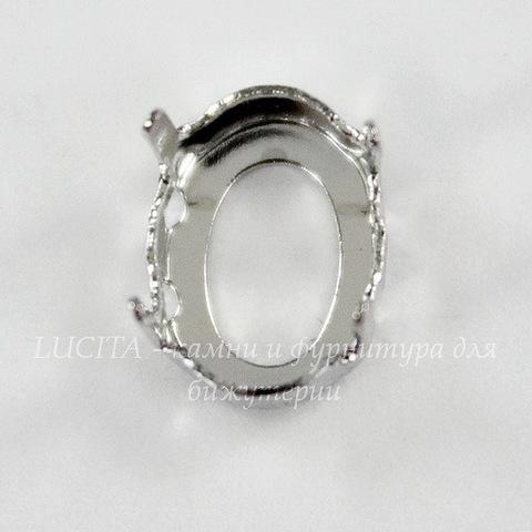 4122/S Сеттинг - основа Сваровски для страза Oval Rivoli 8х6 мм (цвет - античное серебро)