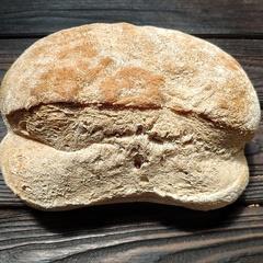 Хлеб швейцарский пшеничный подовый 600 г