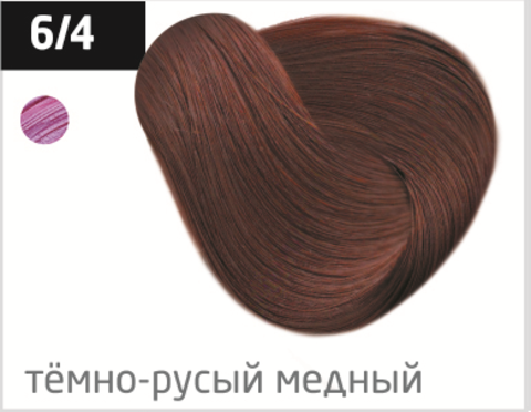 OLLIN performance 6/4 темно-русый медный 60мл перманентная крем-краска для волос