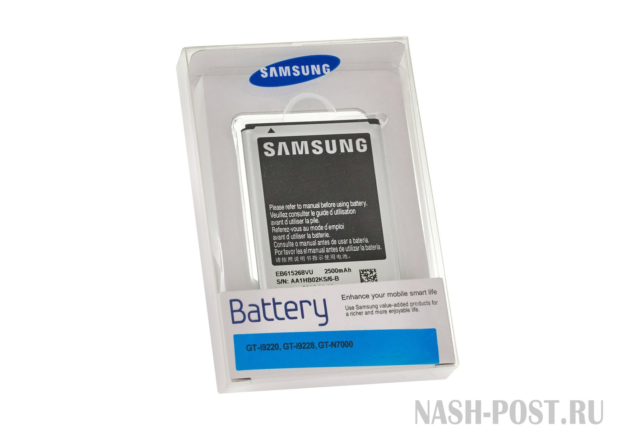 Samsung battery SAMSUNG for i9220 sn117.jpg