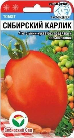 Семена Томат Сибирский Карлик