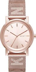 Женские наручные часы DKNY NY2622