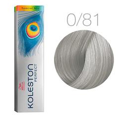 Wella Koleston Perfect Special Mix 0/81 (жемчужно-пепельный) - Краска для волос