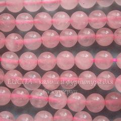 Бусина Кварц, шарик, цвет - розовый, 8 мм, нить