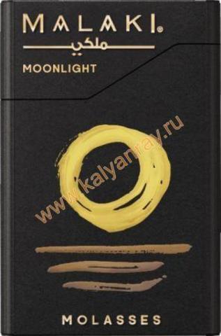 Malaki - Лунный свет