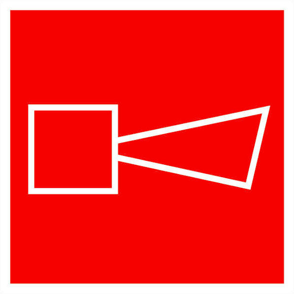 Знак - звуковой оповещатель пожарной тревоги / знак пожарной безопасности F11