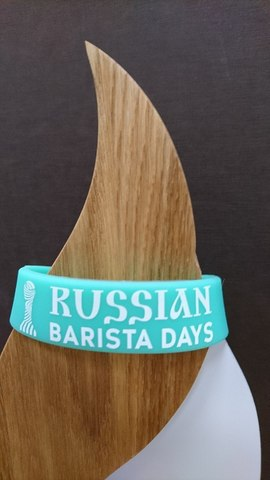 Браслет Russian Barista Days