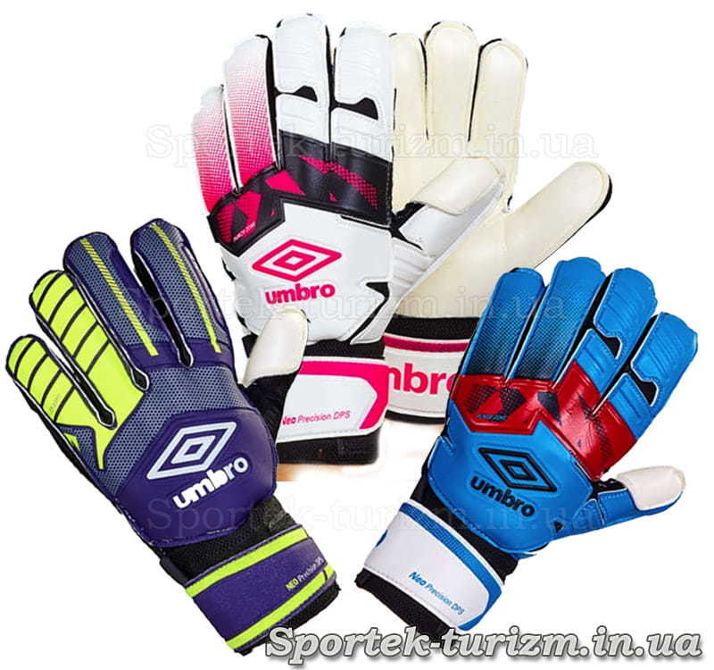 Расцветки перчаток для футбольного вратаря Umbro