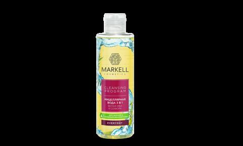 Markell Cleansing Program Мицеллярная вода 3в1 белая ива и софора 200мл
