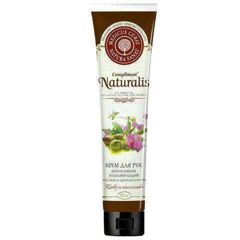 Compliment Naturalis Крем для рук интенсивный регенерирующий для сухой и поврежденной кожи