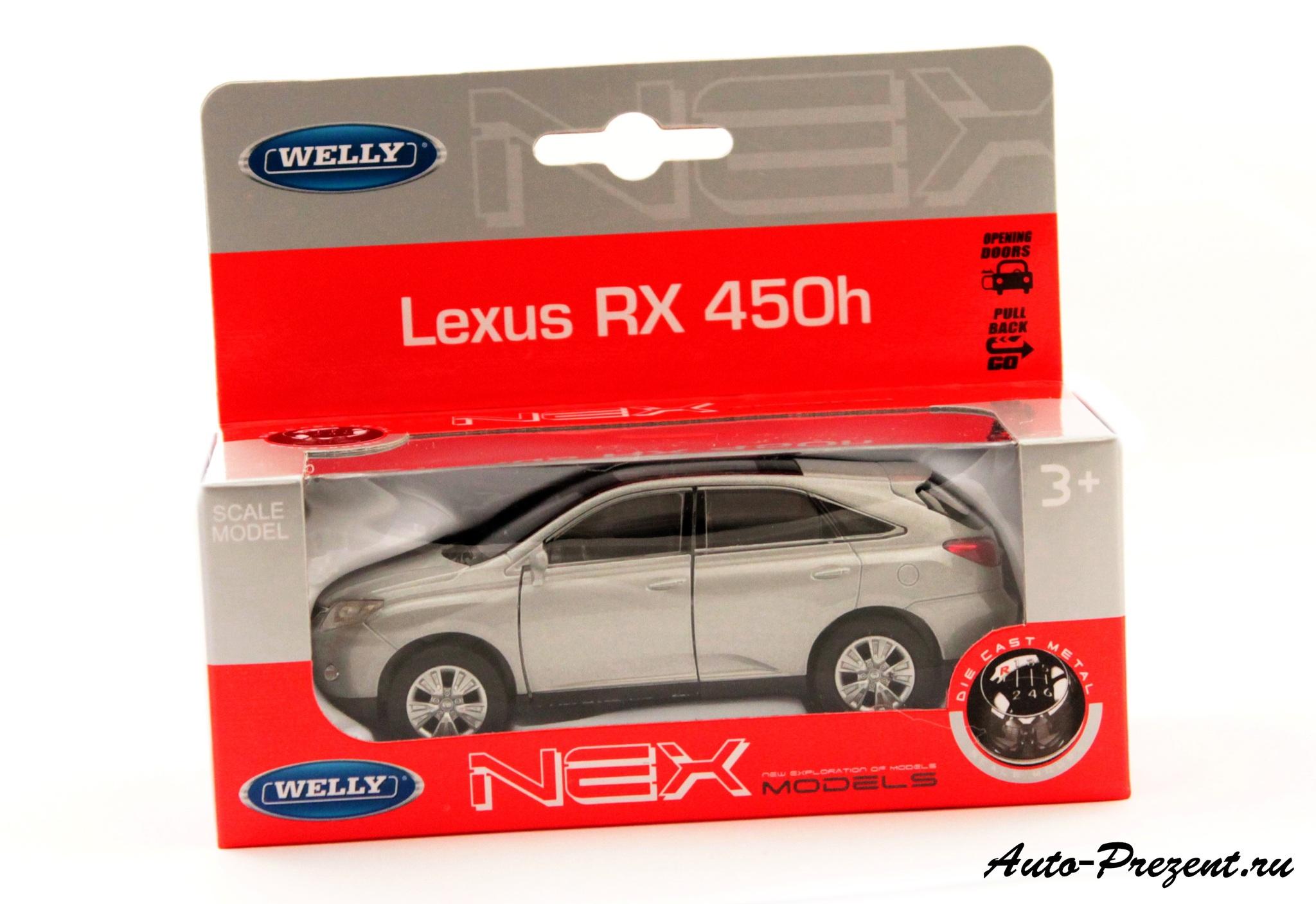 Машинка-игрушка Lexus RX450H