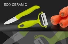 Набор из фруктового ножа и овощечистки Samura Eco-Ceramic, арт. SKC-011GR