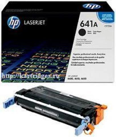 Картридж Hewlett-Packard (HP) C9720A №641A