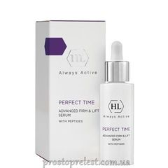 Holy Land Perfect Time Advanced Firm & Lift Serum - Сыворотка