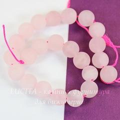 Бусина Кварц матовый, шарик, цвет - розовый, 8 мм, нить