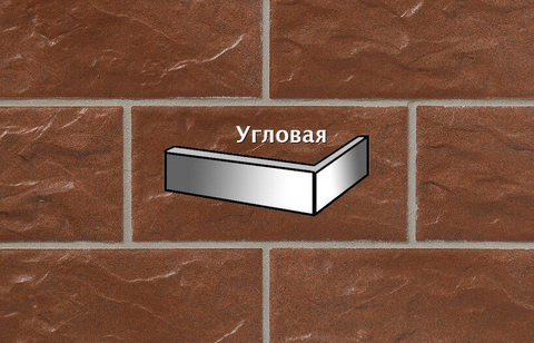 Stroeher - KS13 tabakbraun, Kerabig, glasiert, глазурованная, угловая, 221x71x148x12 - Клинкерная плитка для фасада и цоколя